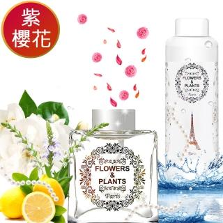 【愛戀花草】日本紫櫻花-環保精油擴香組 250MLx3(贈水晶擴香瓶2個)