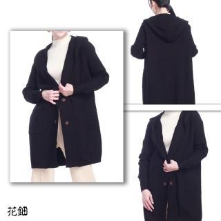 【水衫】重磅休閒針織連帽外套(H09-83)