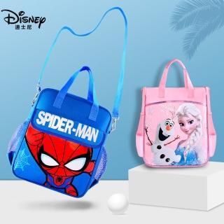 【Disney 迪士尼】小學生補習袋課輔袋手提斜背兩用包(補習袋課輔袋)