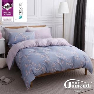 【Jumendi】吸濕排汗天絲四件式被套床包組 晨露花舞(雙人)
