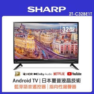 【SHARP 夏普】32型Android智慧連網液晶顯示器(2T-C32BE1T)