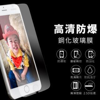 【AdpE】ASUS ZenFone Live L1 ZA550KL 9H高清鋼化玻璃貼
