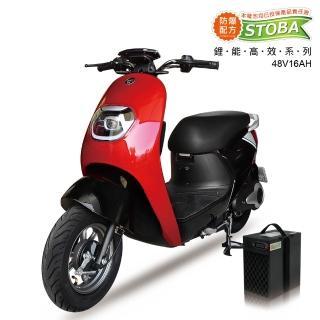 【向銓】Fairy 電動自行車 PEG-037 搭配防爆鋰電池(電動車)