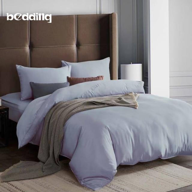 【BEDDING】吸濕排汗天絲-素色三件式兩用被床包組-多款任選(單人)/