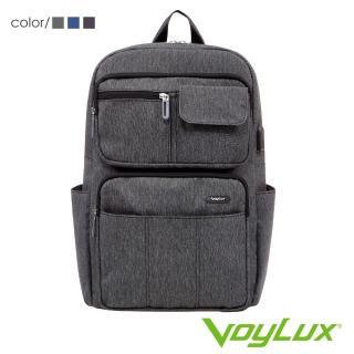 【VoyLux 伯勒仕】Vantage系列電腦後背包-35810xx(多層空間收納方便)