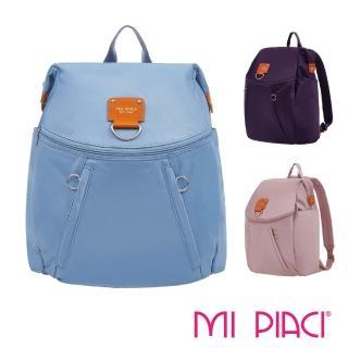 【MI PIACI】BELLA系列絢麗後背包-16816xx(繽紛多彩)