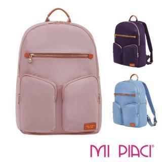 【MI PIACI】Tanya系列電腦後背包-18809xx(簡約時尚)