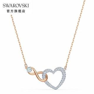 【SWAROVSKI 施華洛世奇】Infinity Heart 鍍多色愛無限心形項鏈
