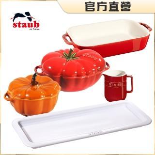 【法國Staub】蔬果造型烤盅5件組