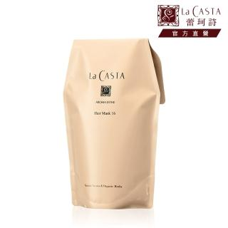 【La CASTA 蕾珂詩】沙龍級柔順護髮膜補充包#16護色型 600g(洋甘菊香調)