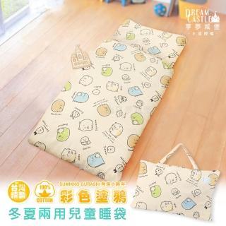 【享夢城堡】精梳棉鋪棉冬夏兩用4x5兒童睡袋(角落小夥伴 彩色塗鴨-米黃)