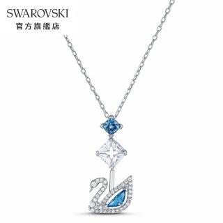 【SWAROVSKI 施華洛世奇】Dancing Swan 白金色舞動天鵝藍水晶垂墜項鏈