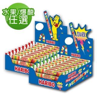 【HARIBO 哈瑞寶】鈕扣Q軟糖45g*24條(水果/爆酸水果任選)