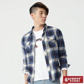 【5th STREET】男格子斜紋長袖襯衫-灰藍