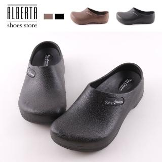 【Alberta】休閒鞋-MIT台灣製 PU防潑水鞋面 簡約包頭拖鞋 廚師鞋 工作鞋