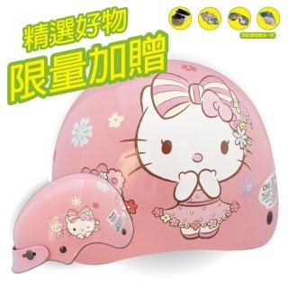 【S-MAO】正版卡通授權 熊KITTY 兒童安全帽 雪帽(機車│鏡片│內襯│三麗鷗│凱蒂貓│GOGORO E1)