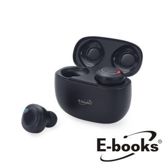 【E-books】SS13 真無線防水高音質藍牙5.0耳機