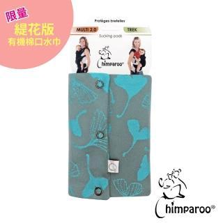 【Chimparoo】編織棉口水巾 - 緹花版(銀杏飛舞湖水綠)