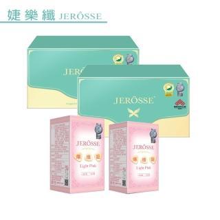 【婕樂纖】纖纖飲2+爆纖錠2 雙纖組(Plus升級版 JEROSSE女人我最大推薦)