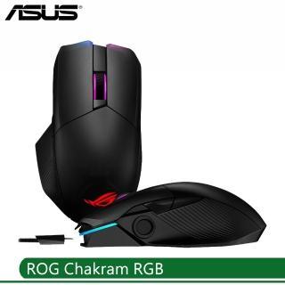 【ASUS 華碩】ROG Chakram RGB 無線電競滑鼠