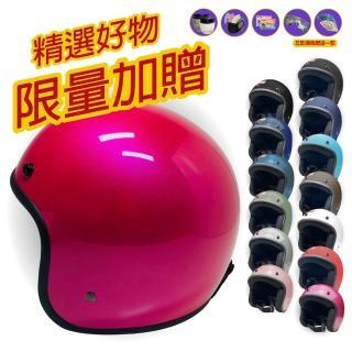 【T-MAO】素色