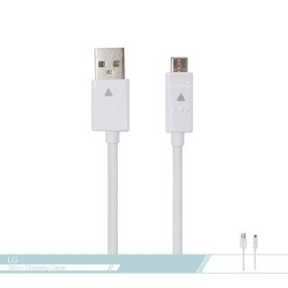 【LG 樂金】原廠短版 Micro USB 數據傳輸充電線-35cm(各廠牌適用)