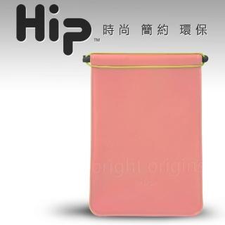 【Hip】果凍隨手袋-大(珊瑚粉)