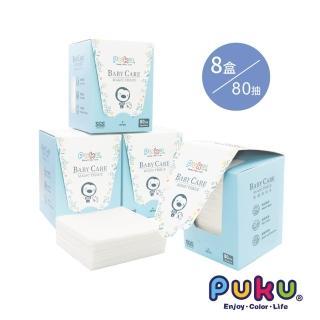 【PUKU 藍色企鵝】乾濕兩用紙巾-加厚升級(80片*8盒)