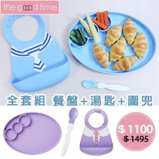 【The Good Time】防滑矽膠固齒學習餐具組-5m+(多款可選-矽膠圍兜+矽膠餐盤+矽膠湯匙)