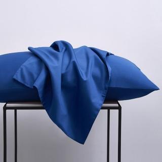 【Simple Living】300織台灣製純棉美式信封枕套-二入(普魯士藍)