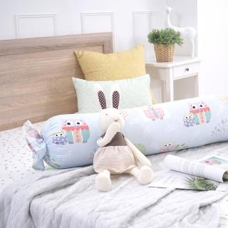 【IN-HOUSE】繽紛貓頭鷹糖果長抱枕(藍-35x125cm)