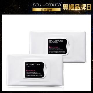 【Shu uemura 植村秀】60秒水面膜組
