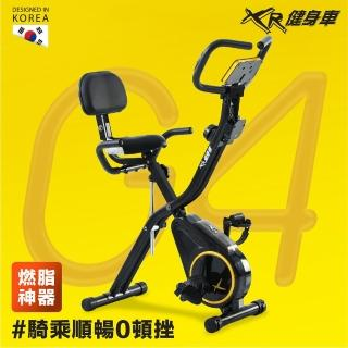【well-come 好吉康】全新進化渦輪式XR-G4 二合一磁控飛輪健身車(12段大阻力/大座椅舒適椅背)