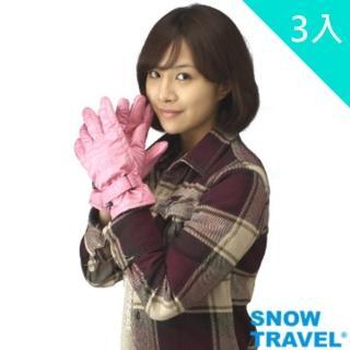 【SNOWTRAVEL】AR-36 3M 100%防水保暖手套/3件組(防水/保暖/騎行/登山/禦寒)