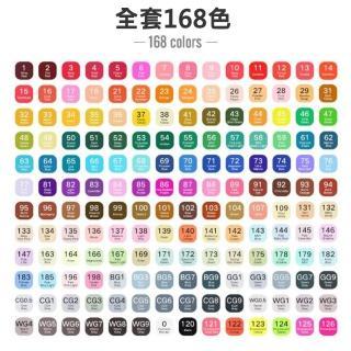 手繪設計 動漫廣告海報專用 雙頭 水彩筆 油性 彩色筆 塗鴉麥克筆 套裝 全套168色