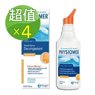 【Physiomer 舒喜滿】舒喜滿 高張型洗鼻器 組合(135ml x 4瓶)