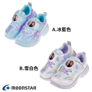【MOONSTAR 月星】日版Disney冰雪奇緣粉彩兒童機能運動鞋(共有二色)