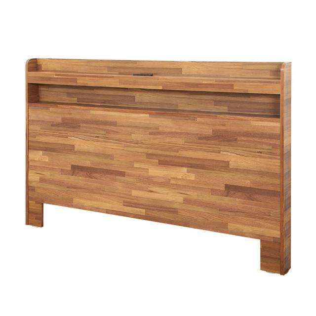 【原森道】日式原野風木心板5尺插座床頭片(3色可選)
