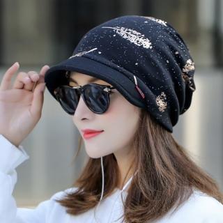 【89 zone】法式燙金優雅透氣多功能保暖套頭防風/頭巾帽(黑)