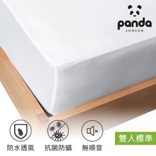 【英國Panda】甜夢保潔墊 雙人標準(舒適防水 保護您的床墊)