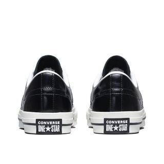 【CONVERSE】ONE STAR HANBYEOL OX BLACK/WHITE/EGRET 男女休閒鞋 黑白皮革(165741C)