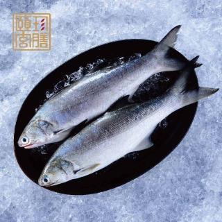 【頤珍鮮物】現流肥美三去午仔魚6尾(230g±10%*6尾)