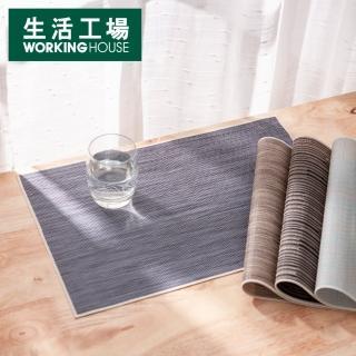 【生活工場】餐旅食光餐墊45x30cm 藍