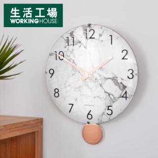 【生活工場】大理石玫瑰金時尚擺鐘