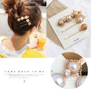 【kiret】韓國 歐式浪漫 皇家皇冠鈕扣水鑽珍珠金屬髮夾一字夾3入組-贈珍珠bb夾(邊夾 髮飾 頭飾)