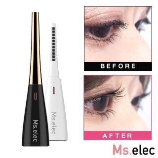 【Ms.elec 米嬉樂】雙溫睫毛捲翹器EC-001(兩色任選/燙睫毛器/睫毛夾/睫毛刷)