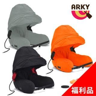 【ARKY】Somnus Travel Pillow 咕咕旅行枕-快速充氣版(福利品)