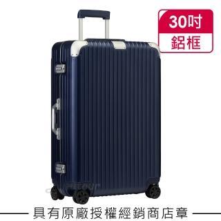 【Rimowa】Hybrid Check-in L 30吋行李箱 霧藍色(883.73.61.4)
