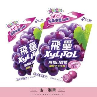 【PRESIDENT CANDY 統一製】Xylitol葡萄無糖口香糖袋裝(60.9gx1入)