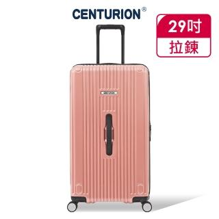 【CENTURION 百夫長】CRUISE克魯斯系列29吋胖胖行李箱-A01玫瑰金(胖胖箱/運動箱)